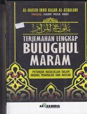rumah buku iqro buku islam bulughul maram