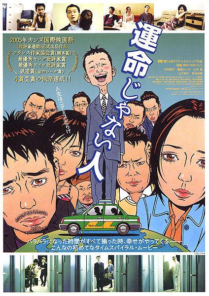 Daftar Film Keren yang Ane Tonton Januari 2013