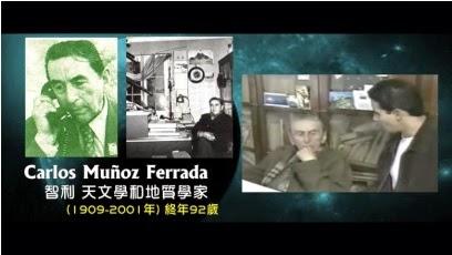 Image result for El trabajo del astrónomo Carlos Muñoz Ferrada