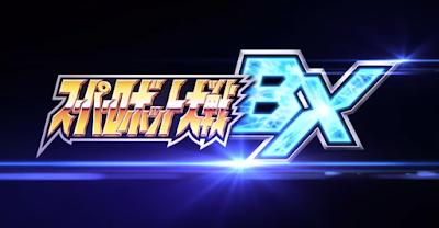 Trailer per Super Robot Taisen BX