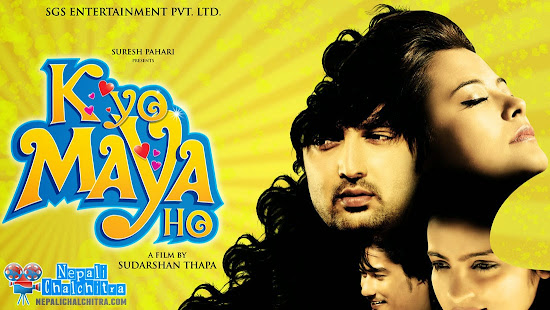 Ke Yo Maya Ho Nepali Movie
