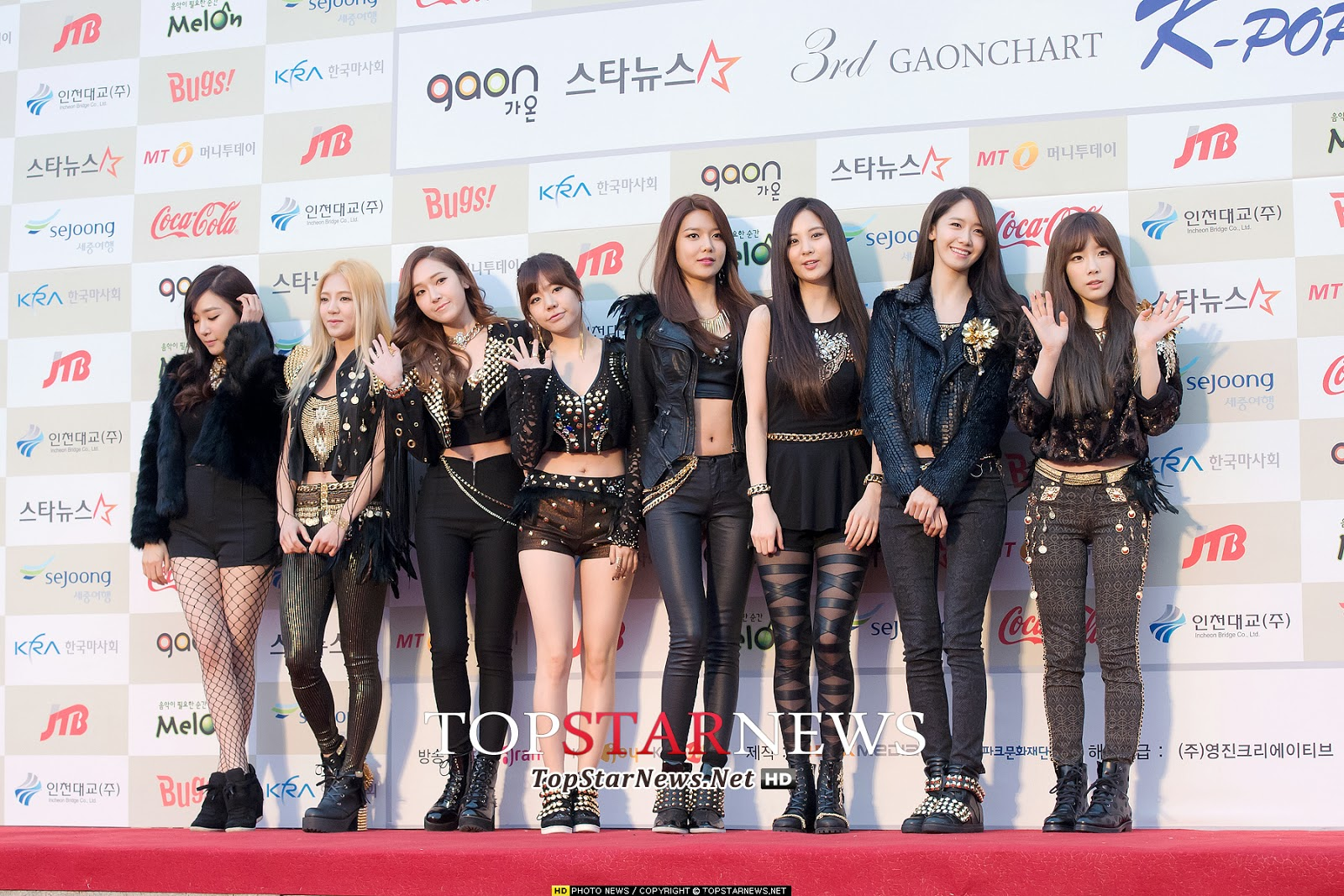 Girls' Generation 3rd Gaon Chart Awards