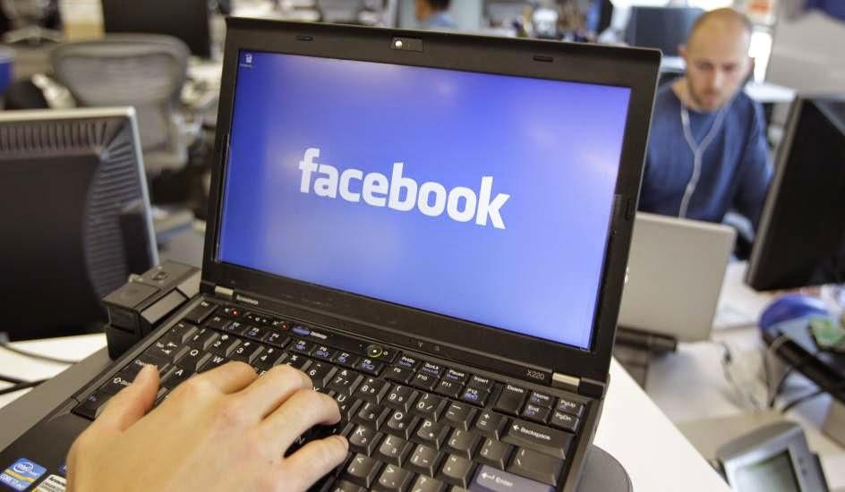 Facebook ofrecerá antivirus gratis a sus usuarios