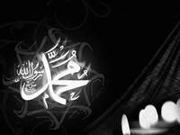 Mandi Tujuh Sumur Sunnah Nabi Muhammad