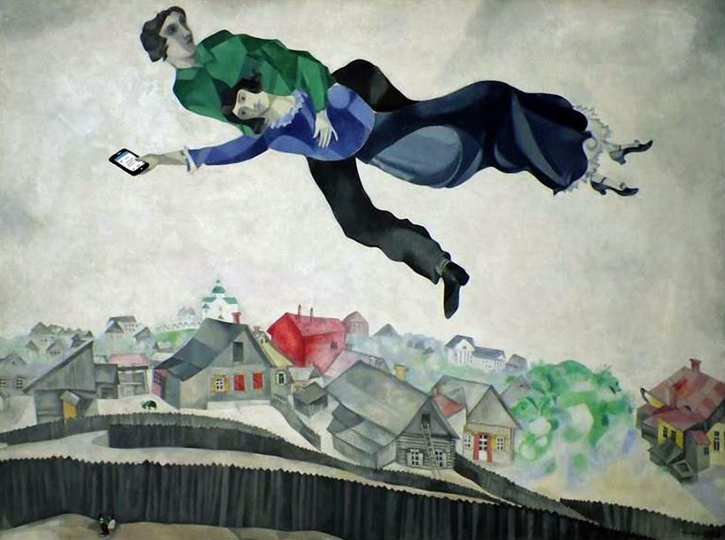 Марк Шагал Над городом (1917-1918)