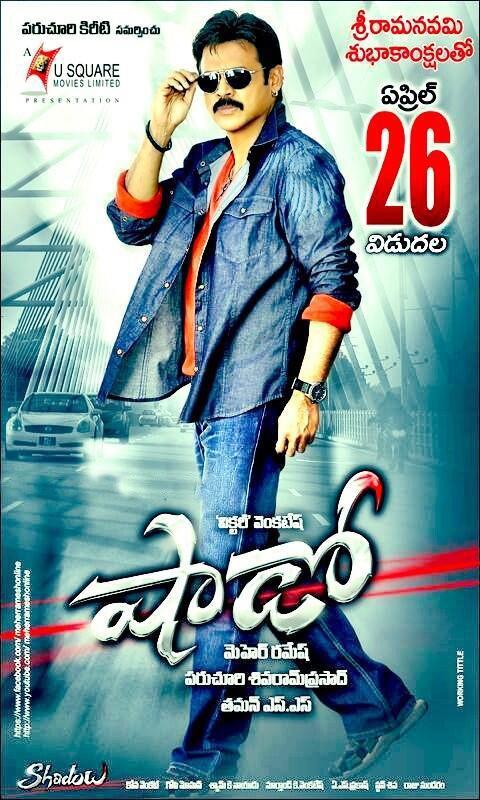 Venkatesh Shadow Telugu Movie Release Date HQ Poster