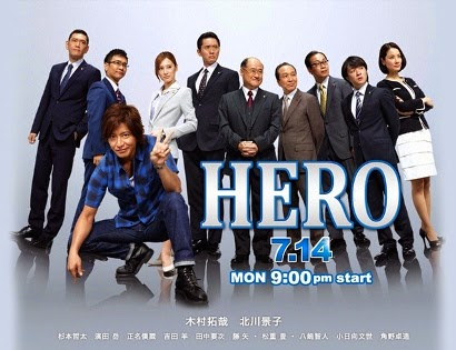 Hero 2 2014 (J-Drama) Subtitle Indonesia , 5 / 5 ( 1 votes )