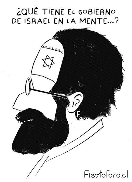 La cabeza de un hombre con barba. En su frente se ve la silueta de una bomba. Arriba dice «Qué hay en la mente del gobierno de israel»