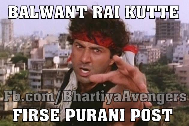 Purani Post