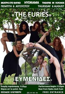 Hydrama - Θέατρο στο Βλυχό - Ευμενίδες