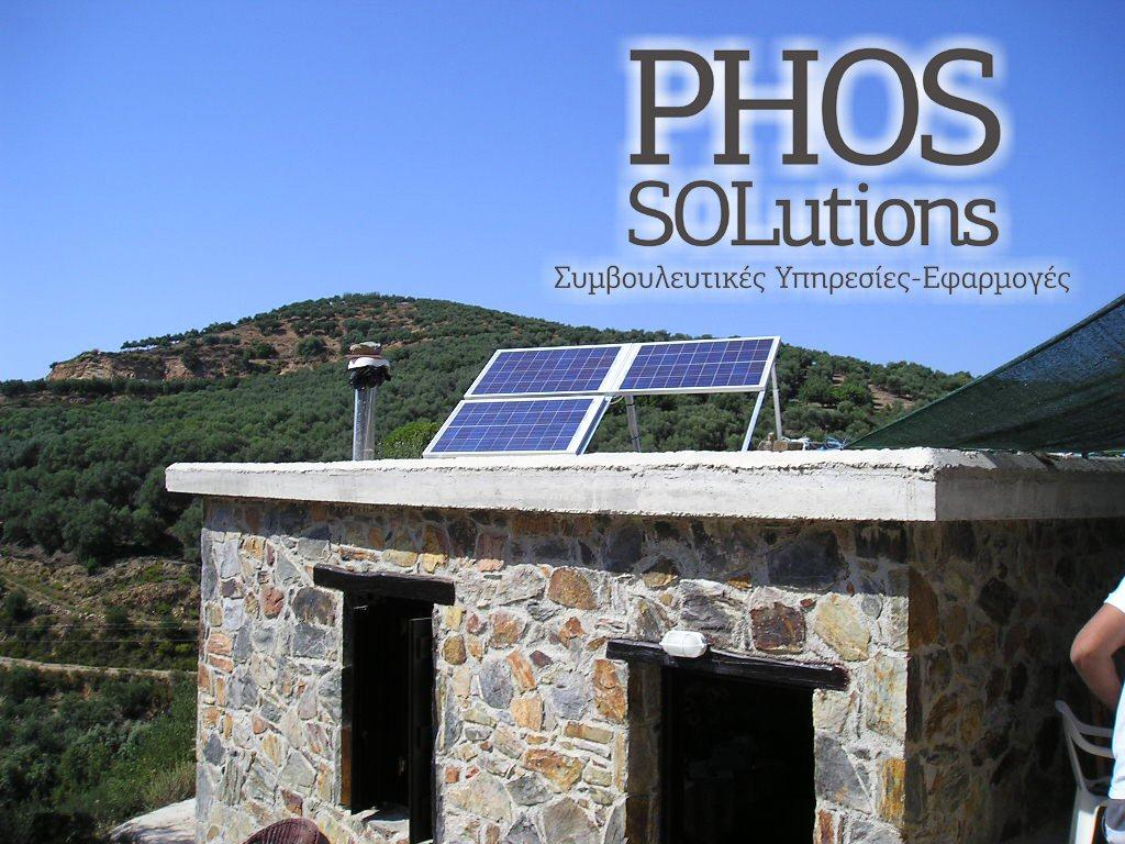 Η PHOS SOLutions εγγυάται για την ποιότητα, την ταχύτητα, την εύλογη οικονομική διαχείριση του έργου και την βιοκλιματική αρχιτεκτονική του χώρου σας.