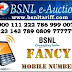 BSNL Himachalpradesh starts eAuction for BSNL Mobile Fancy Number through Online and SMS services