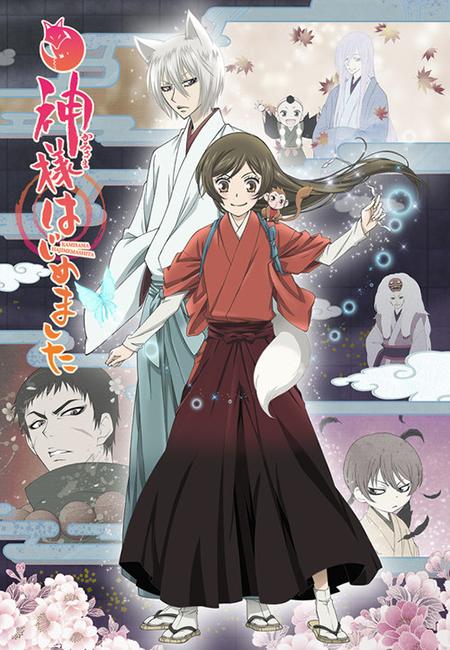 Kamisama Hajimemashita SS2 จิ้งจอกเย็นชากับสาวซ่าเทพจำเป็น ภาค 2 [ซับไทย]