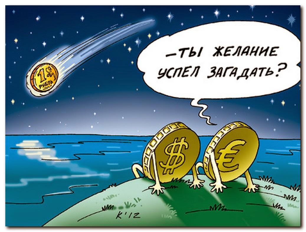 """""""Мы не бегаем и не пытаемся уговаривать наших европейских и американских партнеров снимать с нас санкции"""", - Лавров - Цензор.НЕТ 5483"""