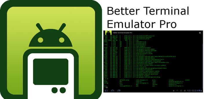 Terminal emulator android как пользоваться - c7bf5