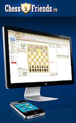 Друзья шахмат