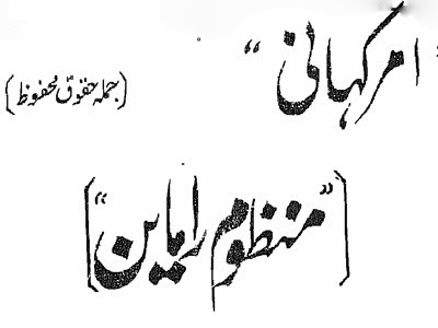 http://books.google.com.pk/books?id=LmlJAgAAQBAJ&lpg=PP1&pg=PP1#v=onepage&q&f=false