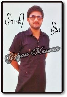 Punjabi Boy Gagan Masoun