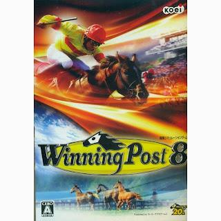[PC][ウイニングポスト 8 20周年記念プレミアムBOX] ISO (JPN) Download