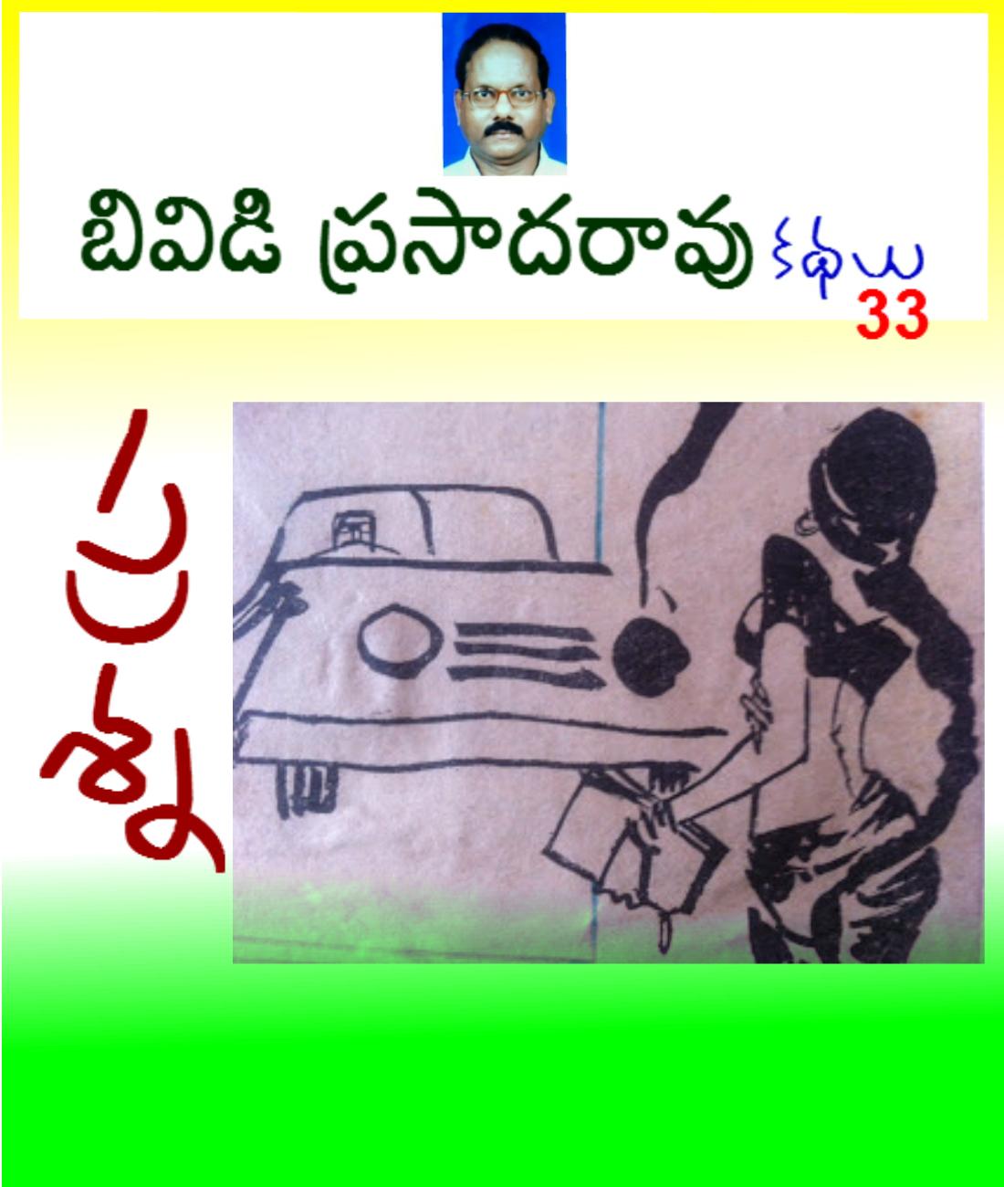 క్రింద క్లిక్/టచ్ చేయండి