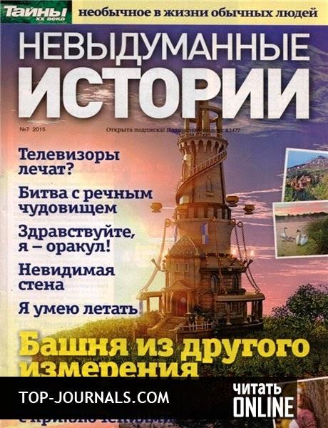 Наталья щерба часодеи 4 книга читать