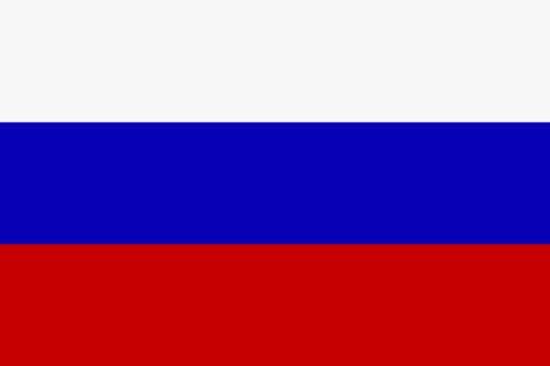 Rusia dice que sanciones de la ue contra irán son &;unilaterales&;