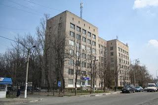 Днепропетровской научно-исследовательский и поектный институт землеустройства