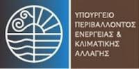 ΟΜΙΛΙΑ ΥΠΟΥΡΓΟΥ ΠΕΚΑ ΓΙΑΝΝΗ ΜΑΝΙΑΤΗ ΣΤΟ HELLENIC–ALBANIAN ECONOMIC AND ENERGY ROUNDTABLE