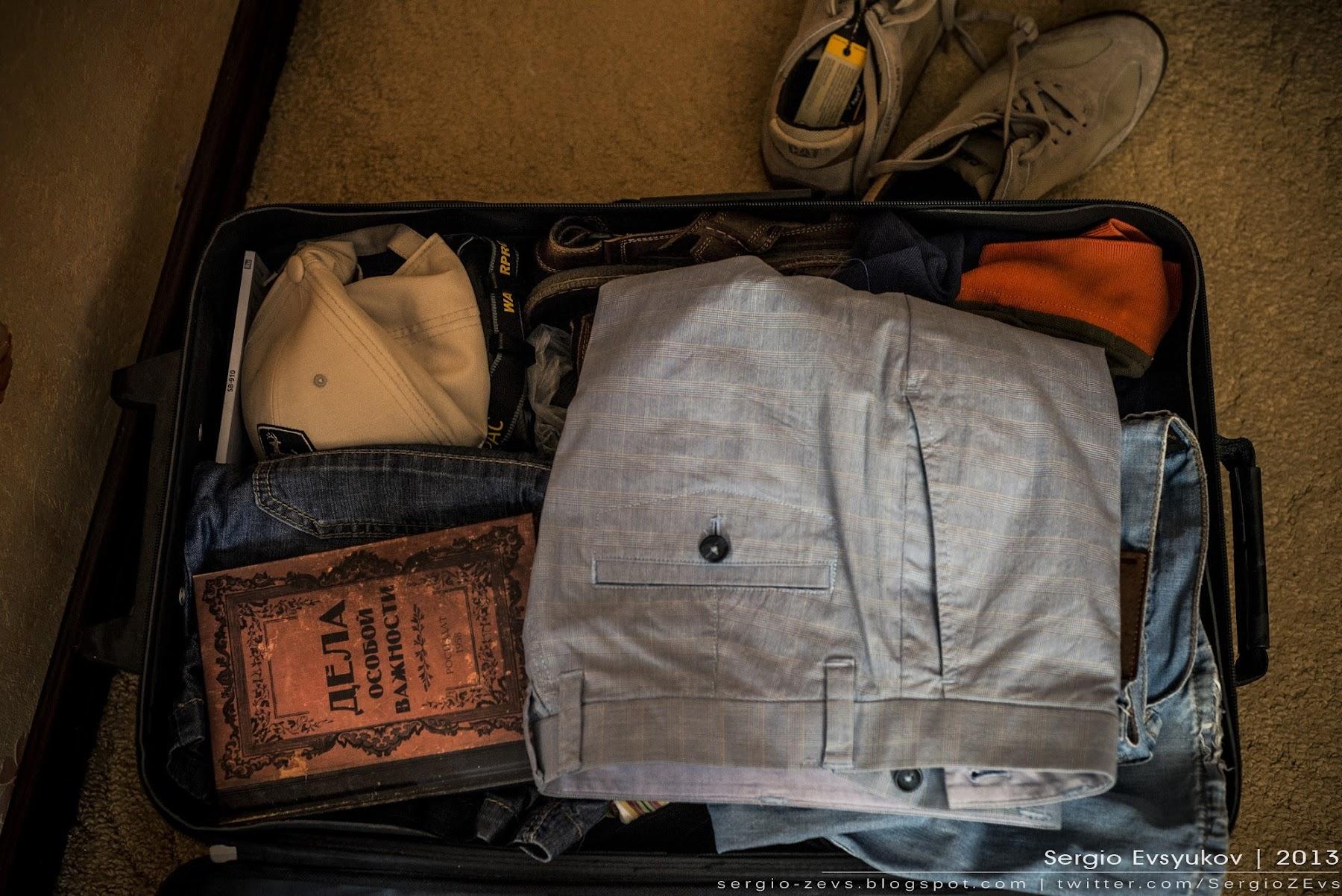 Мой чемодан