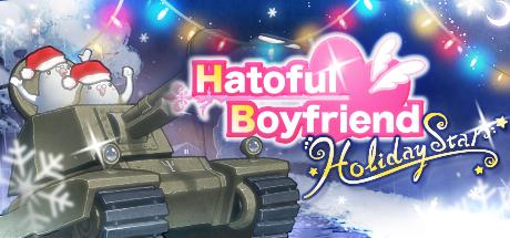 Hatoful Boyfriend Holiday Star PC Game Free Download