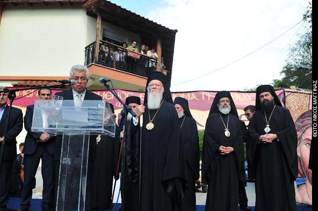 Ο Πατριάρχης στο Σιδηρόκαστρο