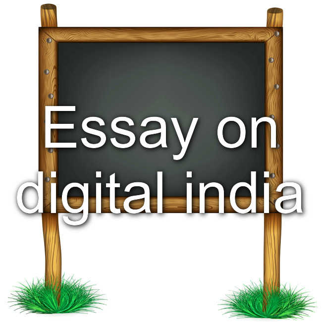 Short essay about modern technology