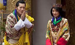 เครื่องประดับ พิธีอภิเษกสมรส กษัตริย์จิกมี เจตสัน เปมา แห่งภูฏาน Bhutan Jigme Jetsun Pema
