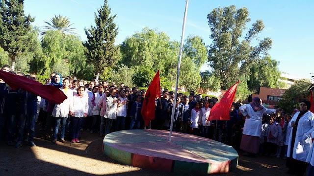 المؤسسات التعليمية بنيابة سيدي بنور تحتفى بالذكرى الأربعين للمسيرة الخضراء المظفرة