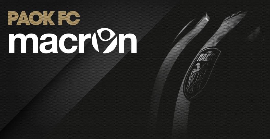 PAOK FC -macron