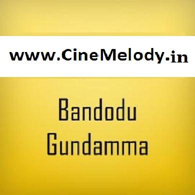 Bandodu Gundamma  Telugu Mp3 Songs Free  Download  1981
