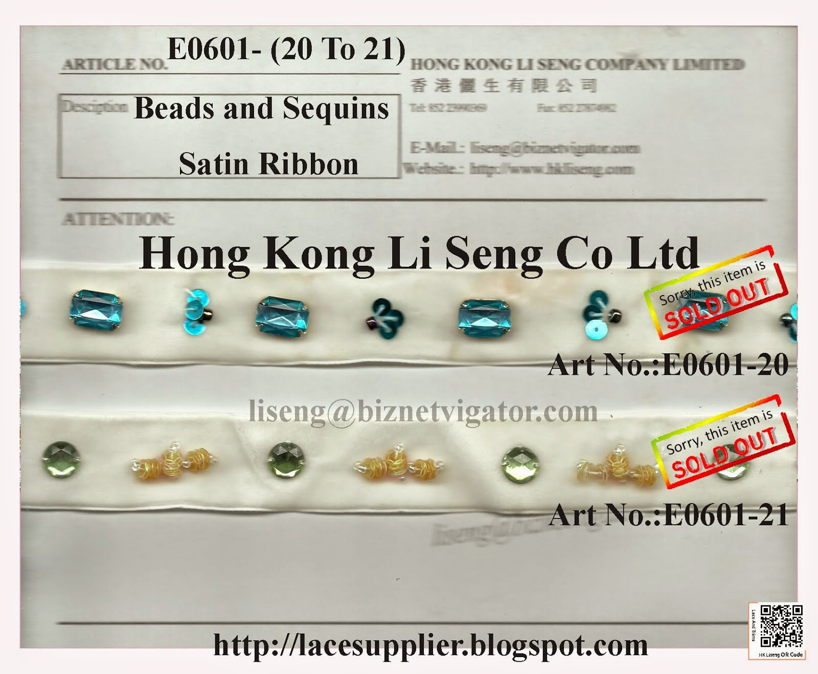 Satin Ribbon with Beads and Sequins Manufacturer Wholesaler and Supplier