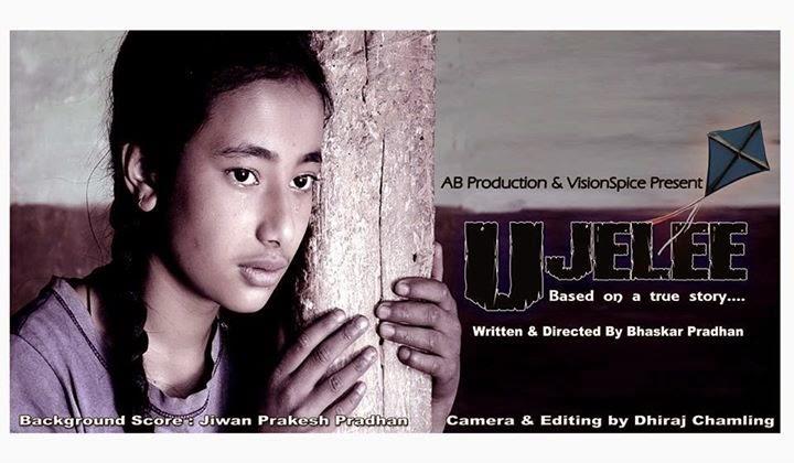Ujelee (उजेली ) Darjeeling Movie Premier Show at GDNS hall - Video