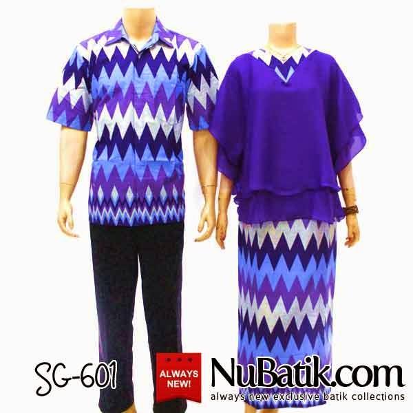 Jual Baju Batik Muslim Sarimbit Gamis Couple Motif Rang