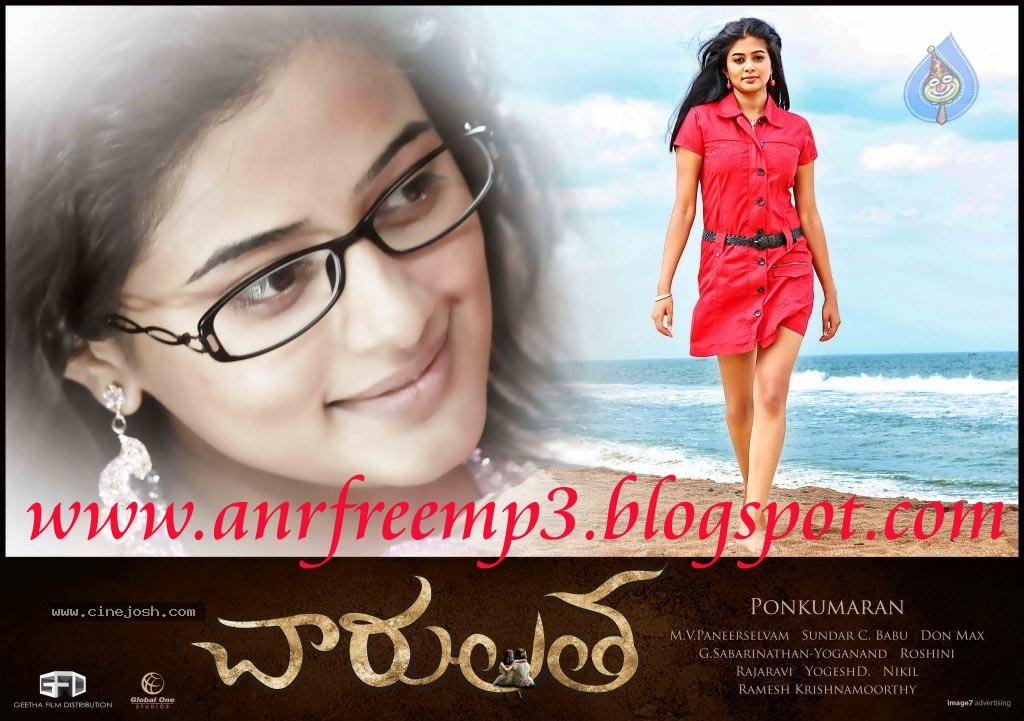 image Single and free reshma