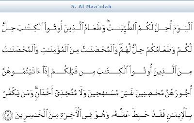Al-qur'an surat Al-Maaidah Ayat 5