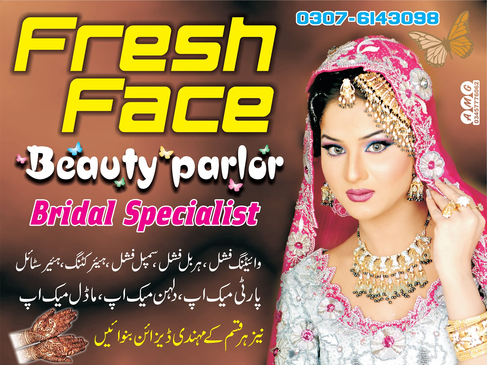 Beauty Parlor Pictures Fresh face beauty parlor