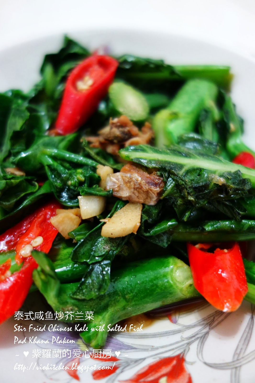 Violet 39 s kitchen stir fried for Chinese salted fish
