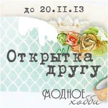 http://3.bp.blogspot.com/-pWHCD7PfcYQ/Unlp_KKPF8I/AAAAAAAAMS0/GLdQeAmkMQc/s1600/card2.jpg