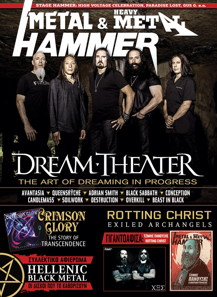 Metal Hammer GR #410 is out now