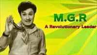MGR Audio Jukebox – Tributes to MGR – A revolutionary leader