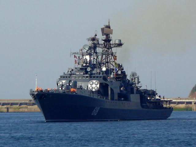 RFS Severomorsk (DDG 619)