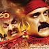 Damarukam 2012 watch full movie online
