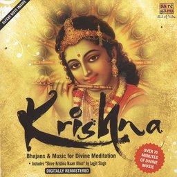 ... Krishna Bhajan Song Mp3 Video Ringtone Latest Krishna Bhajan 2011