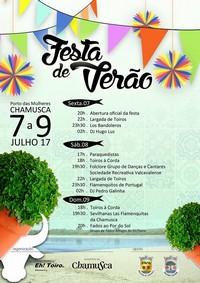 Porto das Mulheres(Chamusca)- Festa de Verão 2017